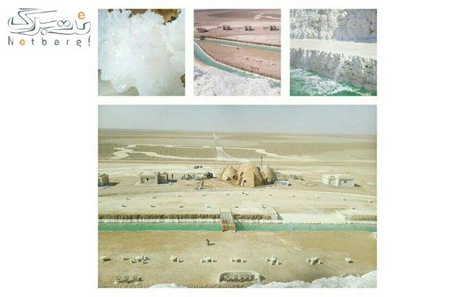 تور متفاوت کویر مصر، آبشار و دهکده نمکی