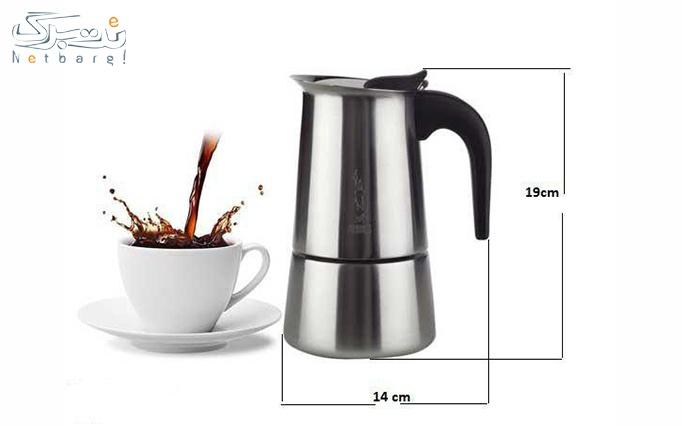قهوه جوش استیل 6 نفره از لوازم زندگی رها