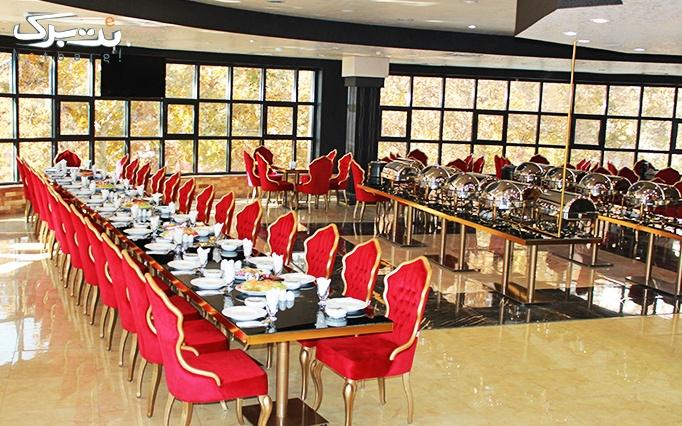 رستوران بین المللی پردیس قلهک با بوفه ناهار و شام