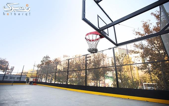 ورزش های خیابانی در مجموعه ورزشی bum box