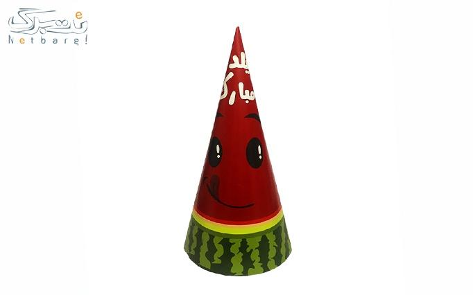 کلاه تم شب یلدا از مجموعه سورتک