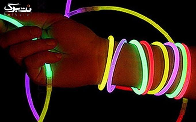 دستبند شب نما از بازرگانی شایلی