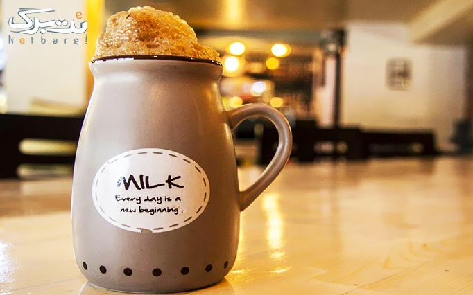 کافه بستنی گلها با منو نوشیدنی های گرم و سرد