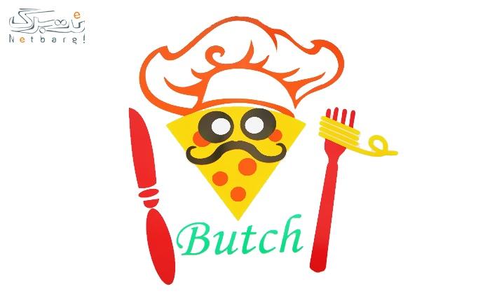 رستوران بوچ