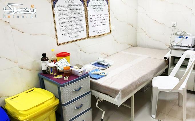 حجامت در مطب دکتر باقری