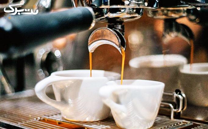 کافه گرام با منوی باز کافی شاپ یا میان وعده