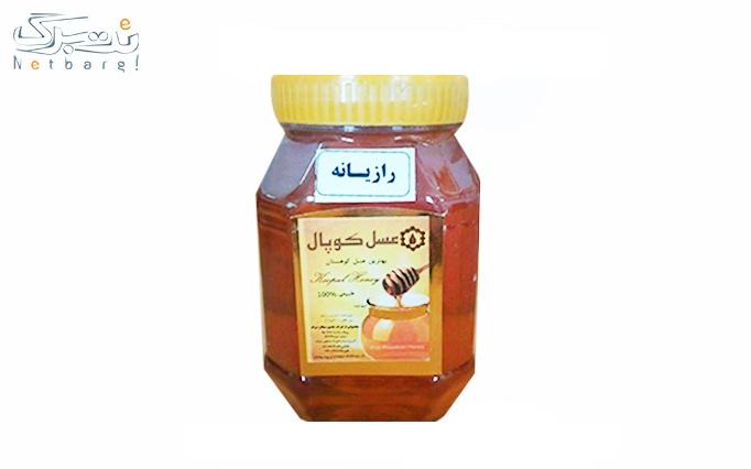 عسل رازیانه 1 کیلویی از فروشگاه عسل کوپال