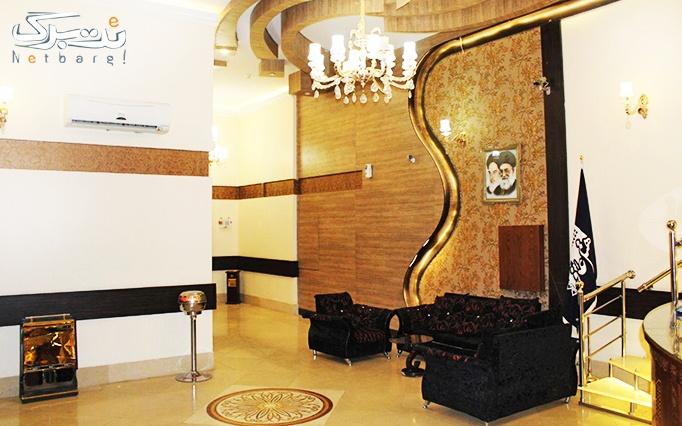 اقامت  تک در هتل عارفه