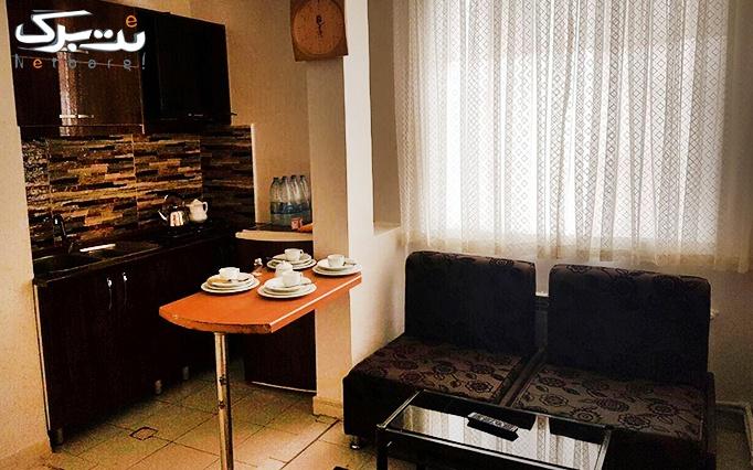 اقامت در هتل آپارتمان در