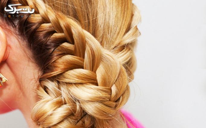 بافت مو در سالن زیبایی ناژین vip
