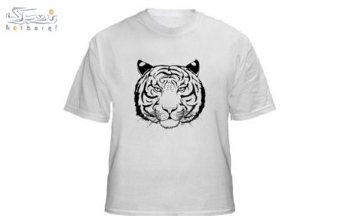 چاپ عکس دلخواه بر روی تی شرت