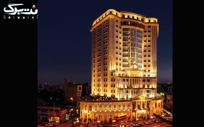 حمام ترکی هتل بین المللی قصر طلایی