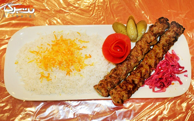 آشپزخانه یاسین (بیرون بر ویژه مجالس)