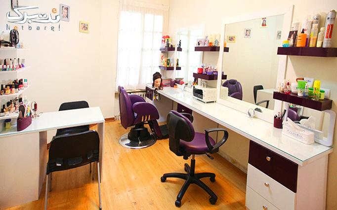 رنگ و بافت و کوتاهی مو در آرایشگاه  لیلیوم قرمز