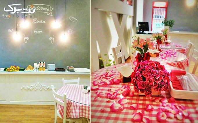 کافه رستوران ایوان با انواع پاستا و ساندویچ