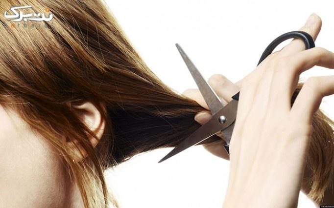کوپ مو و اصلاح صورت ابرو در سالن زیبایی پرنسس