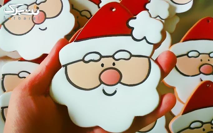 آموزش سر قاشقی ویژه شب یلدا و کریسمس در مهستان