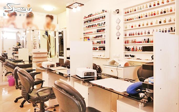 اصلاح ابرو در آرایشگاه بیوتی