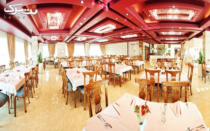 رستوران هتل سیمرغ با بوفه پاستا و سالاد بار