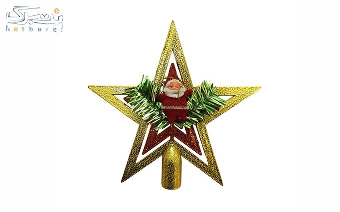 ستاره درخت کریسمس از مجموعه سورتک