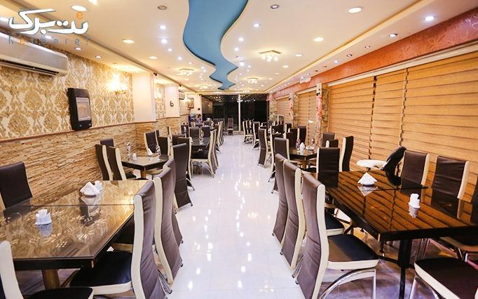 منوی باز غذاهای متنوع در رستوران سیلور