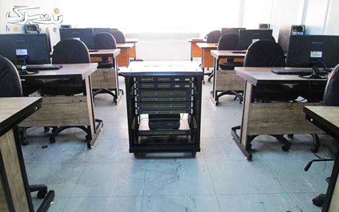 کارگاه  عملی مجازی سازی VMware در راهین سیستم