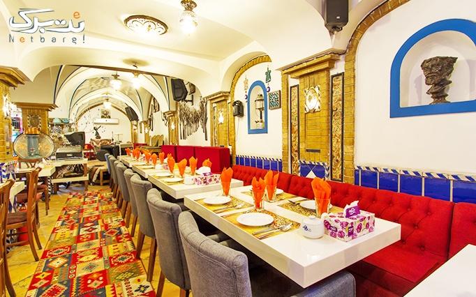 پذیرایی وموسیقی ویژه شب یلدا در رستوران دالون دراز