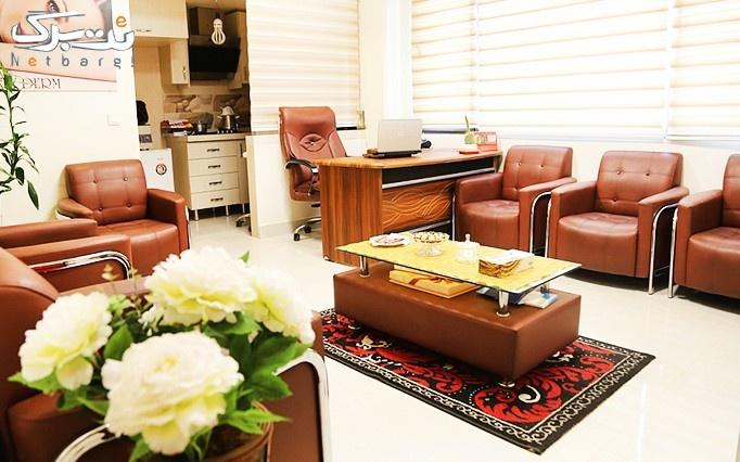 لیزر دایود آلما در مطب دکتر عباسی