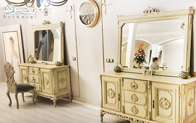 پاکسازی و اصلاح صورت در خانه زیبایی رسپینا vip
