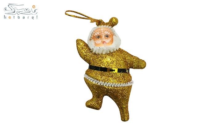 آویز بابا نوئل اکلیلی کریسمس از مجموعه سورتک