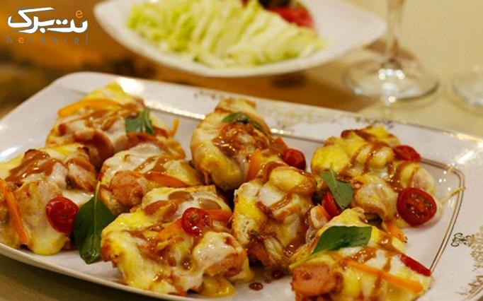 رستوران ایتالیایی آرویک با منوی باز ایتالیایی