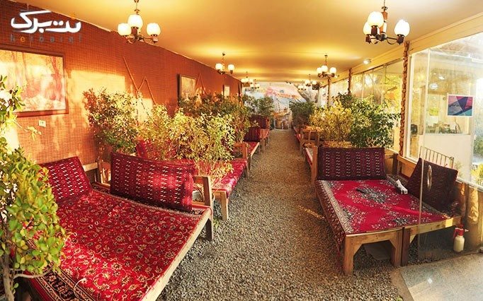 رستوران چایباغ زیتون با غذای ایرانی و پکیج شب یلدا