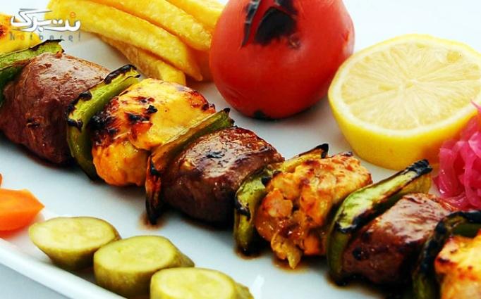 رستوران و کترینگ آشپزباشی با منوی باز