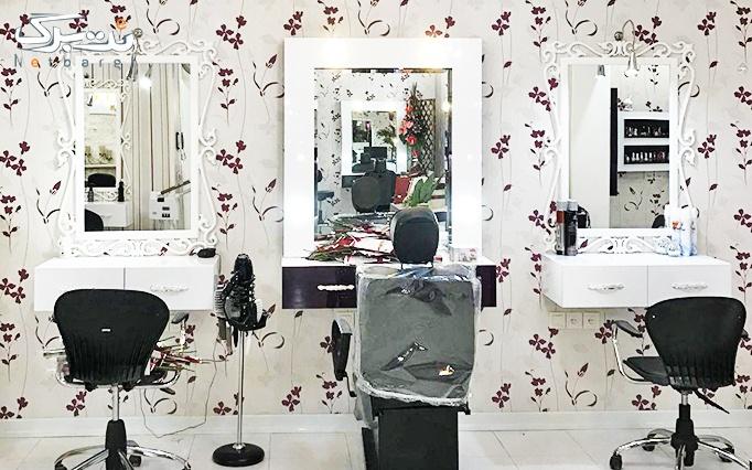 رنگ مو در سالن زیبایی ناژین vip