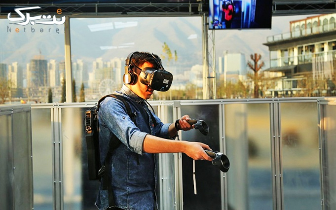 سرزمین واقعیت مجازی ( VR Land )