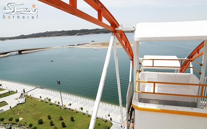 قایق کایاک ، اسکی و موج سواری (پنجشنبه و جمعه)