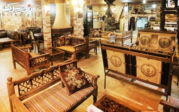 کافه سرای دلستان با منو کافه،سرویس چای سنتی دونفره