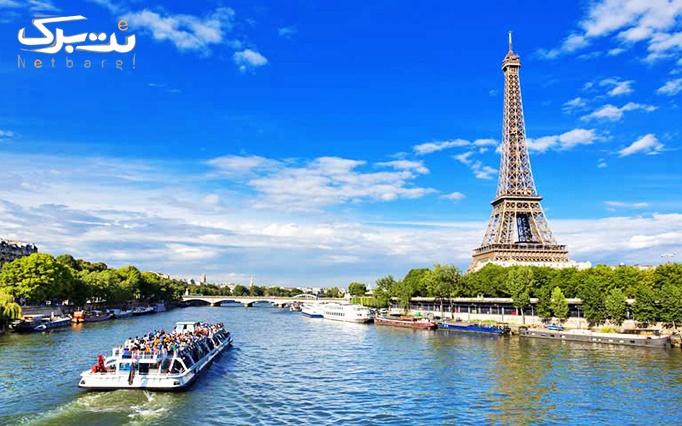 آموزش زبان فرانسه در آموزشگاه ELA