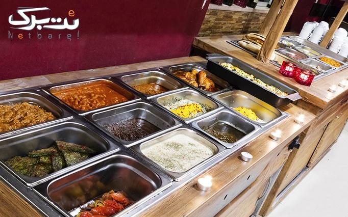 رستوران پن شیراز جنوبی با بوفه شام
