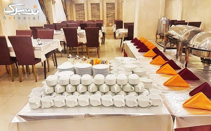 رستوران لیالی فرات با انواع چلو به سبک عربی