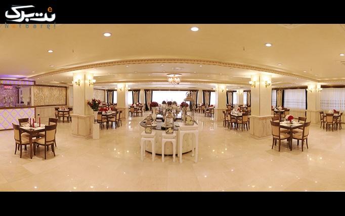 رستوران لوکس برازنده با منوی ناهار و موسیقی
