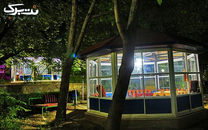 باغ نگارستان با منوی غذای اصیل ایرانی ویژه ناهار
