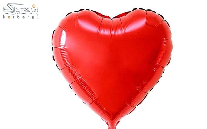 بادکنک طرح قلب از لوکس پارتی
