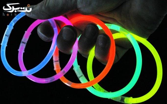 لوکس پارتی با دستبندهای شبرنگ