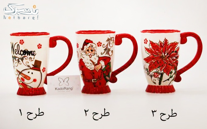 ماگ کریسمس از فروشگاه کادو رنگی