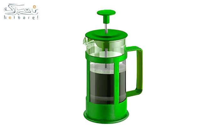 قهوه ساز فرنچ پرس رنگی از بازرگانی شایلی