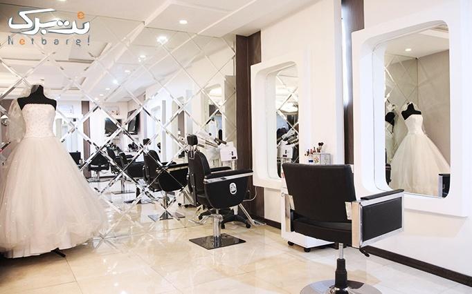 کوتاهی و بافت مو در آرایشگاه الی