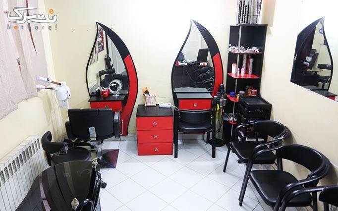 طراحی نقش حنا در آرایشگاه آسا