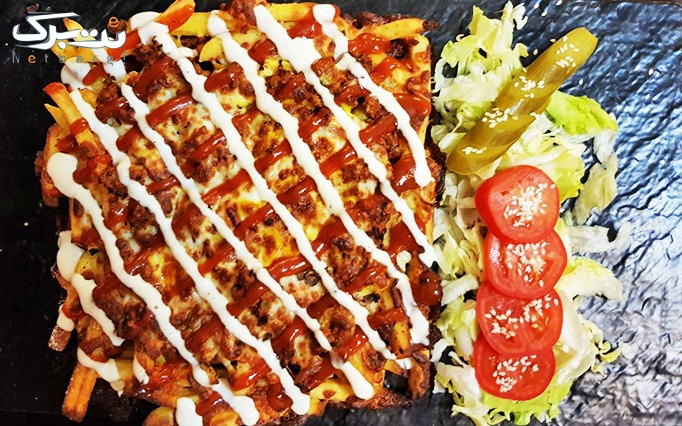 منوی صبحانه خانه پیتزا
