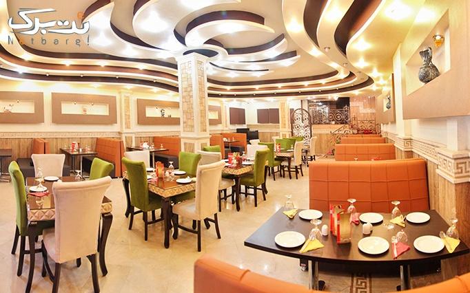 رستوران سامی با منوی باز غذای ایرانی و اردو